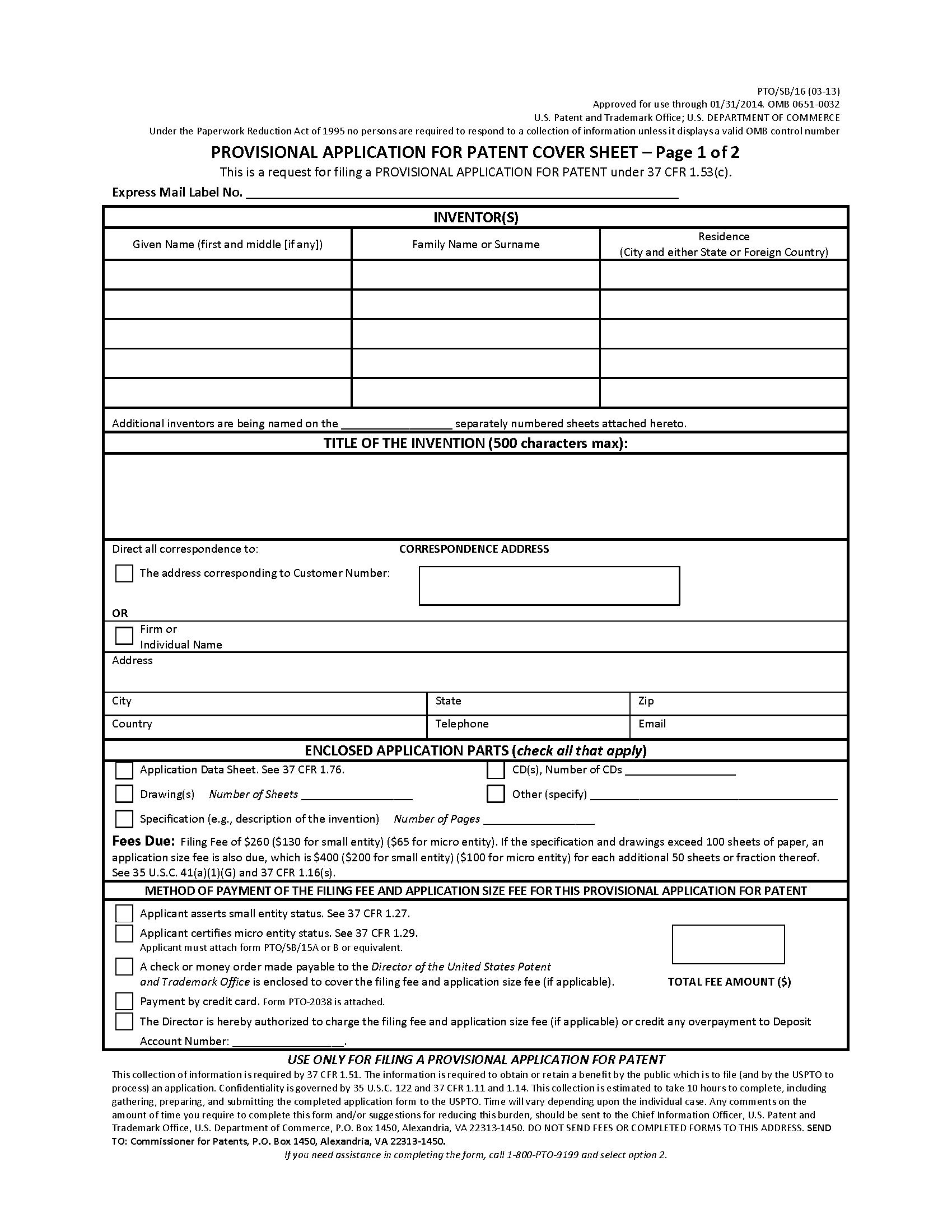 MPEP 201.04: Provisional Application, Nov. 2015 (BitLaw)